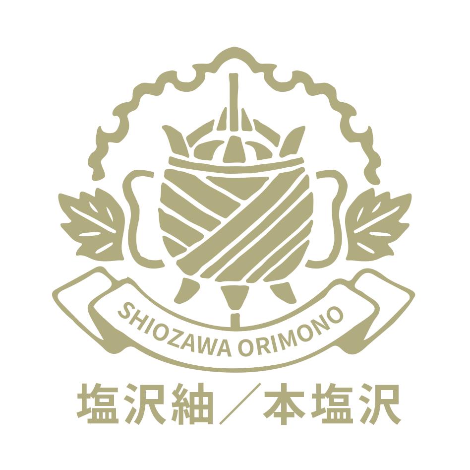 塩沢紬/本塩沢